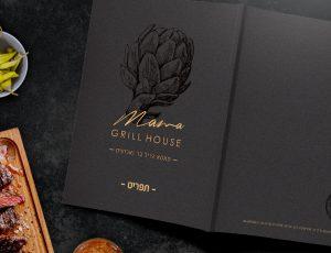 mama_branding